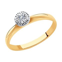 Inel de logodnă din aur SOKOLOV art 1012011 1