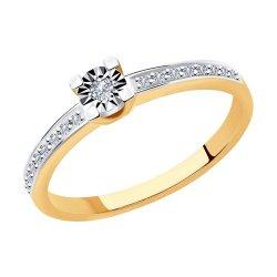 Inel de logodnă din aur SOKOLOV art 1012022